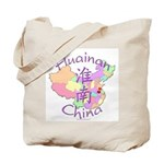 Huainan China Map Tote Bag