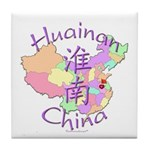 Huainan China Map Tile Coaster