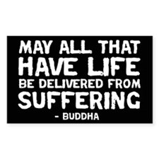 Quote - Buddha - Delivered fr Rectangle Sticker 1