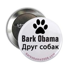 Bark Obama, Dog's best friend, Russian