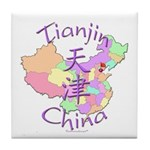 Tianjin China Map Tile Coaster