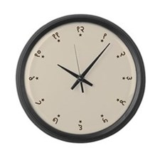 Sanskrit Hindi Numbers Large Wall Clock
