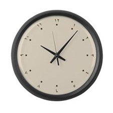 Arabic Numerals (Digits) Large Wall Clock