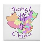 Jiangle China Map Tile Coaster