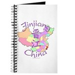Jinjiang China Map Journal