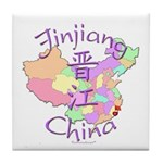 Jinjiang China Map Tile Coaster