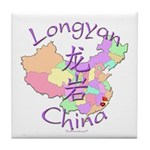 Longyan China Map Tile Coaster
