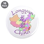Longyan China Map 3.5