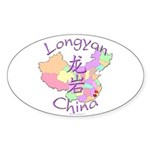 Longyan China Map Oval Sticker (10 pk)