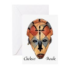 African Chokwe Mask Greeting Cards (Pk of 20)