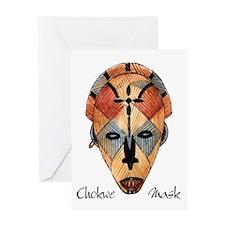 African Chokwe Mask Greeting Card