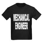 Mechanical Engineer Kids Dark T-Shirt