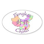 Fengkai China Map Oval Sticker (10 pk)