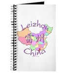 Leizhou China Map Journal