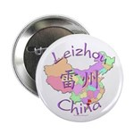 Leizhou China Map 2.25