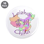 Leizhou China Map 3.5