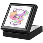 Qujiang China Map Keepsake Box