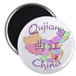 Qujiang China Map Magnet