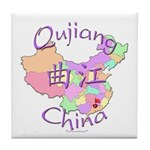 Qujiang China Map Tile Coaster