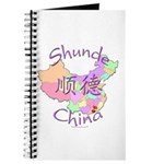 Shunde China Map Journal