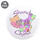 Shunde China Map 3.5