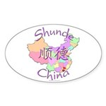 Shunde China Map Oval Sticker (10 pk)