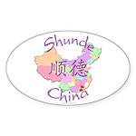 Shunde China Map Oval Sticker (10 pk)