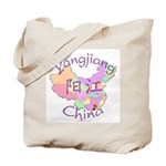 Yangjiang China Map Tote Bag