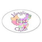 Yangjiang China Map Oval Sticker (10 pk)