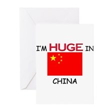 I'd HUGE In CHINA Greeting Cards (Pk of 10)