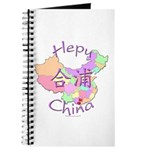 Hepu China Map Journal