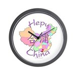 Hepu China Map Wall Clock