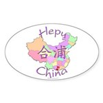 Hepu China Map Oval Sticker (10 pk)