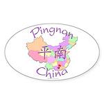 Pingnan China Map Oval Sticker (10 pk)
