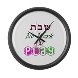 Unique Jewish humor Large Wall Clock
