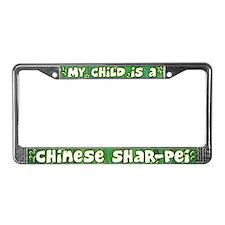 My Kid Shar Pei License Plate Frame