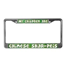 My Children Shar Pei License Plate Frame