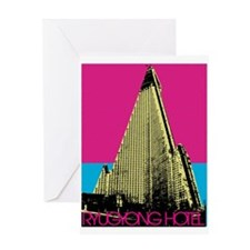 Ryugyong Hotel Greeting Card