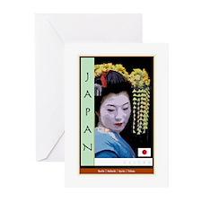 Japan Greeting Cards (Pk of 20)