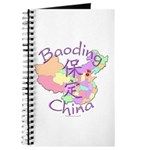 Baoding China Map Journal