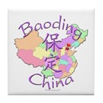 Baoding China Map Tile Coaster