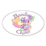 Baoding China Map Oval Sticker (10 pk)