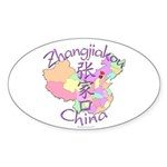 Zhangjiakou China Oval Sticker (10 pk)