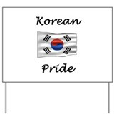 Korean Pride Yard Sign