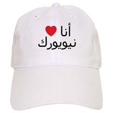 I Love New York in Arabic Baseball Cap