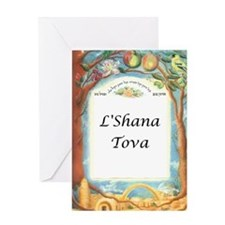 Roots in Jerusalem (Ketubah) Greeting Card