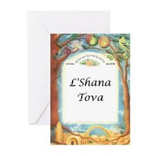 Roots in Jerusalem (Ketubah)(10-pack of cards)