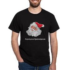 Greek Santa T-Shirt
