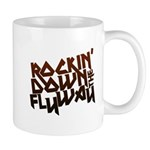 Rockin' Down the Flyway Mug