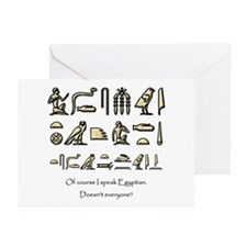 I Speak Egyptian Greeting Cards (Pk of 10)